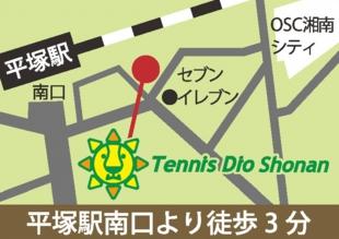 平塚駅南口より徒歩3分